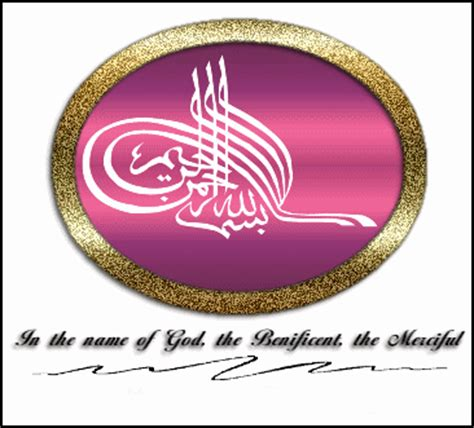 Essay about eid milad un nabi images Warrior Wellness by